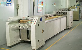 Automatic Edge Grinding Machine